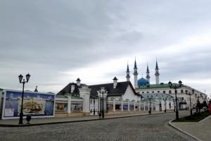Vue de Kazan