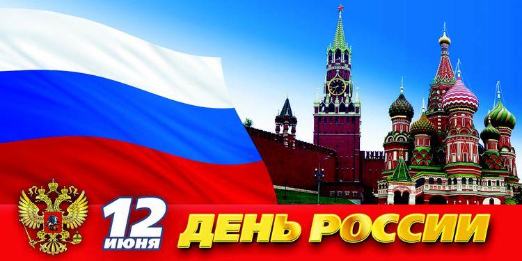 Célébrer les rencontres russes
